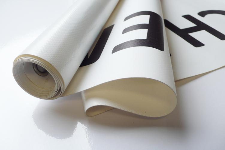 BACHE PVC 450GR